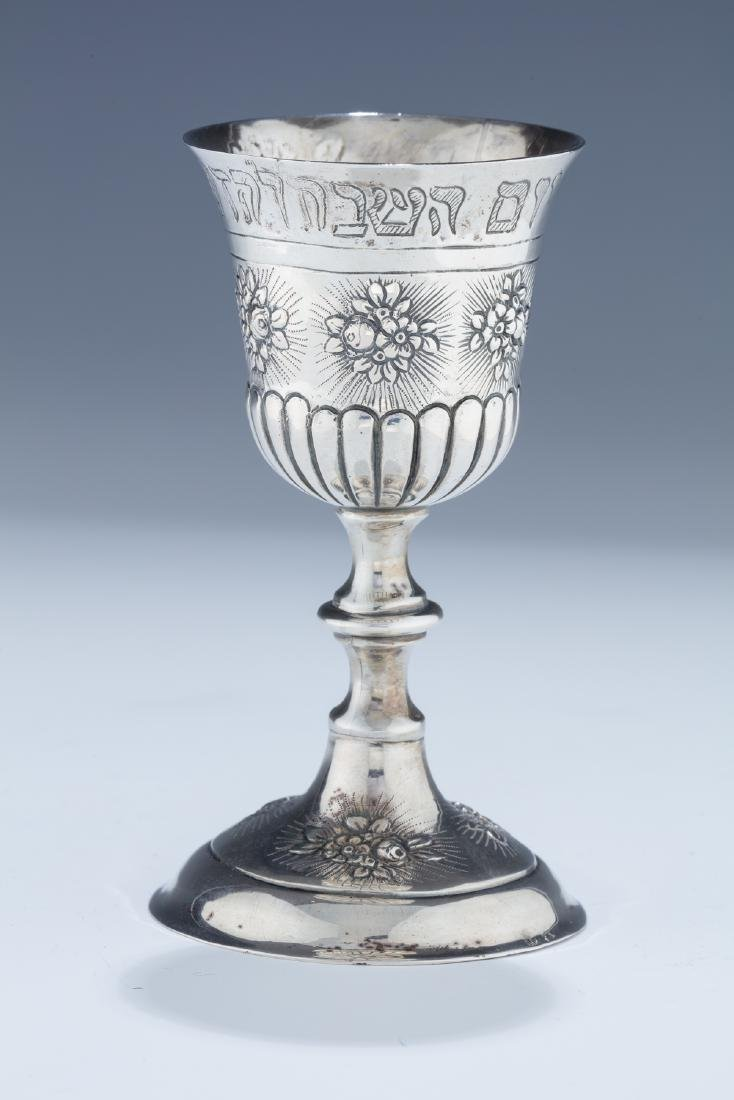 A SILVER KIDDUSH GOBLET. Germany, c. 1910. On round