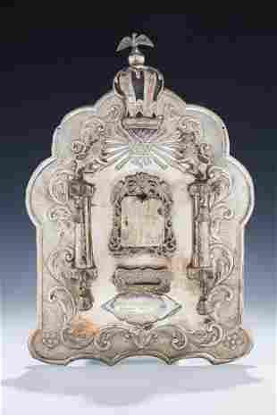 A MONUMENTAL STERLING SILVER TORAH SHIELD. American, c.