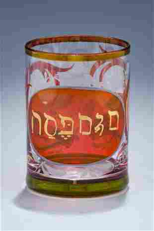 A GLASS PASSOVER CUP Probably United States c 1900