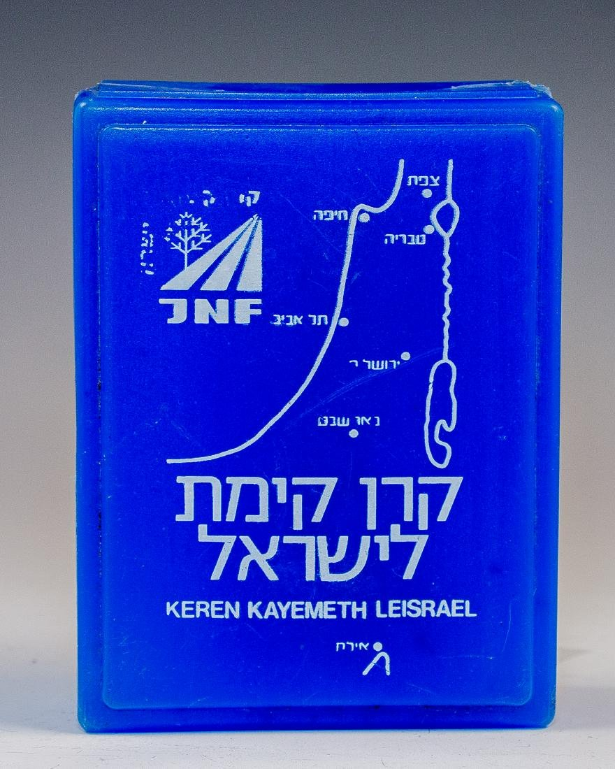 A PLASTIC JNF COLLECTION BOX. Probably Israel, c. 1970.