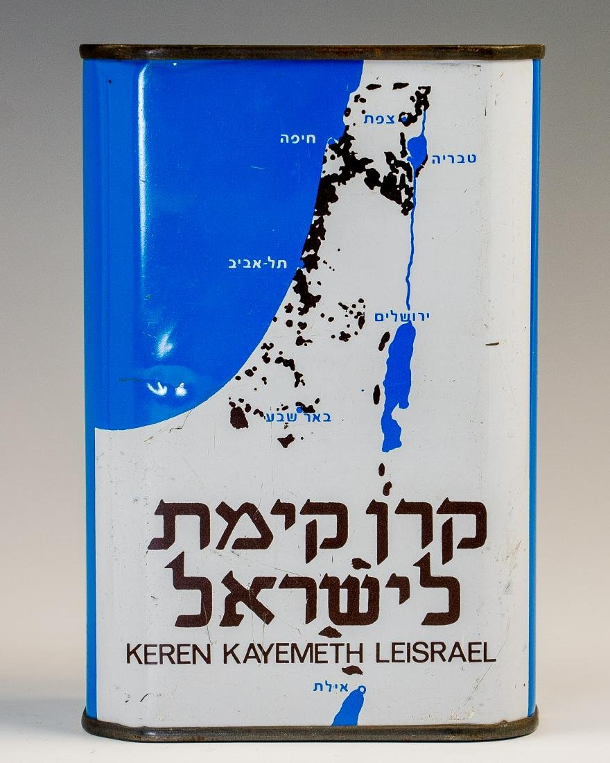 A JNF COLLECTION BOX. Israel, c. 1970. Decorated with
