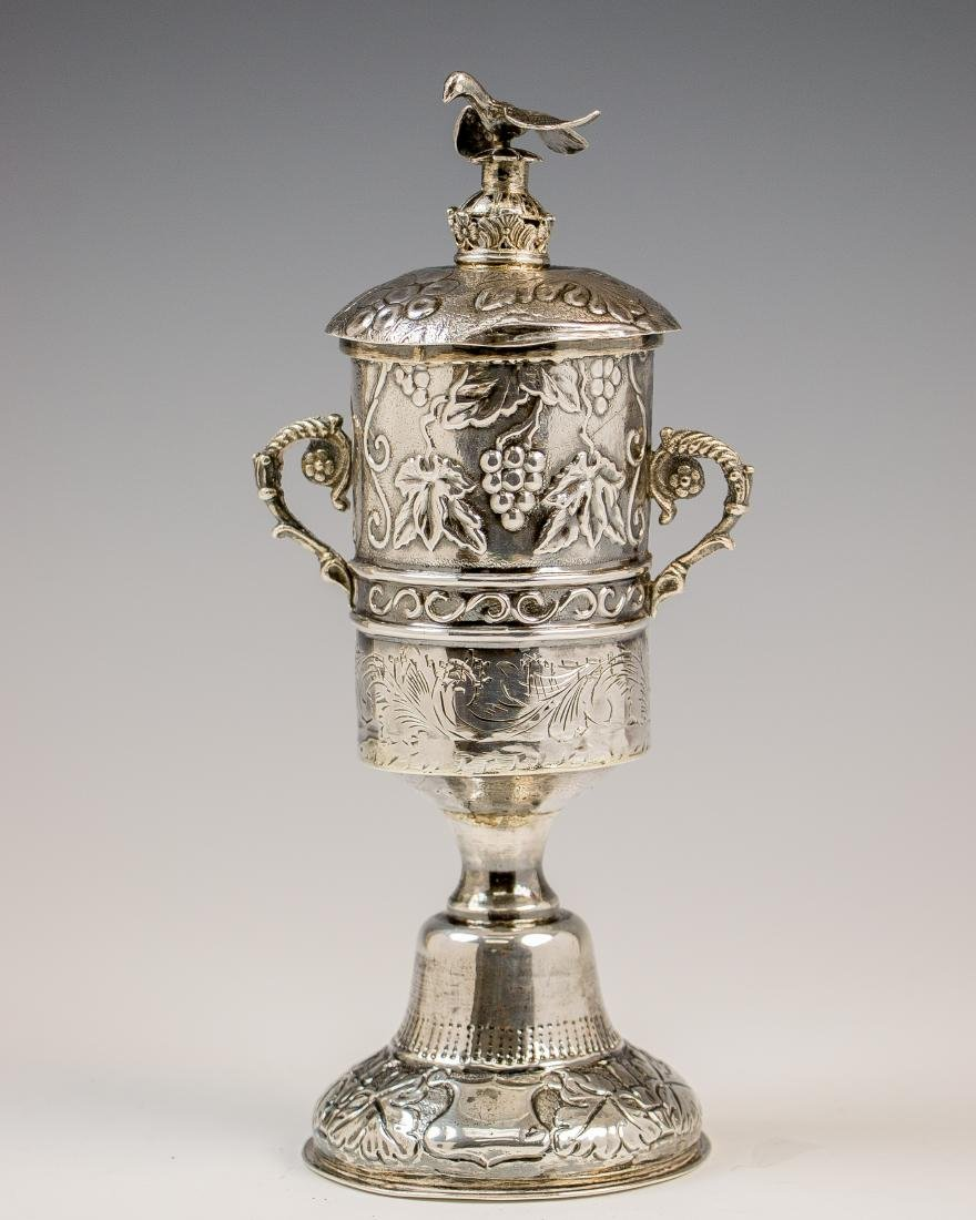 """. A SILVER """"MARRANO"""" CUP. Israel, modern. With"""