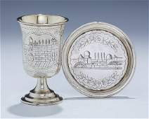 """. SILVER """"HOLY LAND"""" KIDDUSH CUP WITH UNDERPLATE."""