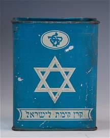 1. A LARGE TIN JNF COLLECTION BOX. Jerusalem, c.1915.