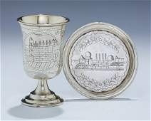 """7. A SILVER """"HOLY LAND†KIDDUSH CUP WITH"""