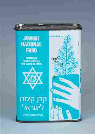 A JNF CHARITY COLLECTION BOXIsrael c 1970 The front
