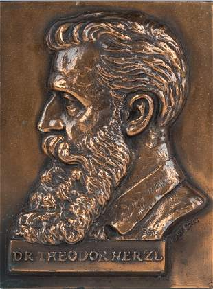 A COPPER RELIEF OF THEODORE HERZL Probably Palestine