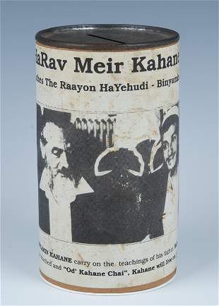 A CHARITY CONTAINER COLLECTING FUNDS FOR KAHANE