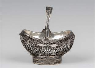 A SILVER FILIGREE BASKET. Russian, c. 1840. Made of