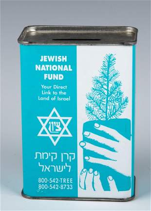 A JNF CHARITY BOX Israel c 1980 The front decorated