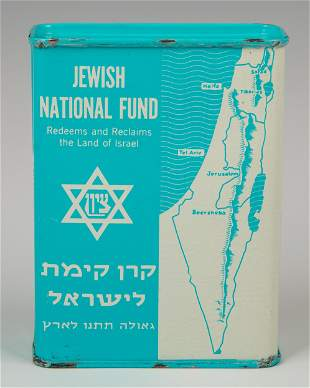 . A VINTAGE JNF CHARITY CONTAINER. N.Y.C, C. 1960. An