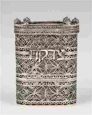 . A STERLING SILVER CHARITY CONTAINER. Israel, 20th