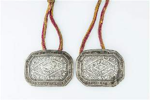 A PAIR OF SILVER AMULETS Probably Iraq c 1900