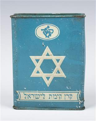 . A KEREN KAYEMET YISROEL CHARITY COLLECTION BOX BY