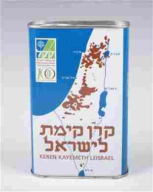. A JNF CHARITY BOX. Israel, 2001. Celebrating the