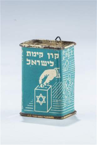 A MINIATURE JNF COLLECTION BOX FOR CHILDREN