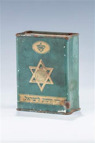 A RARE AND IMPORTANT JNF COLLECTION BOX. Palestine,