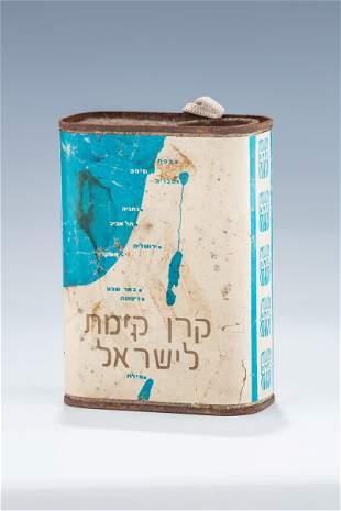 AN EARLY ISRAELI JNF COLLECTION BOX. Israel, c. 1950