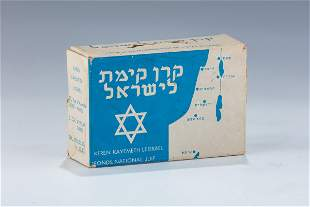 A RARE CARDBOARD KKL/JNF COLLECTION BOX. France, c.1950