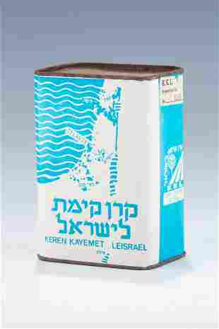 A SOUTH AMERICAN JNF COLLECTION BOX. Argentina 1960
