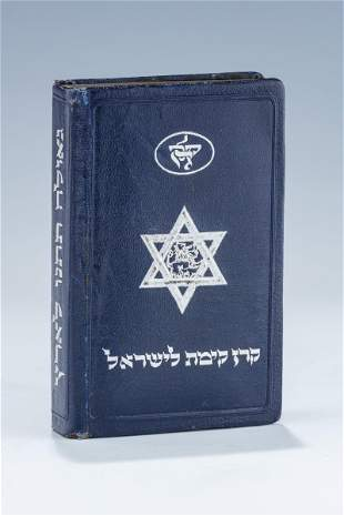 A RARE AND EARLY JNF/KKL COLLECTION BOX. Germany, 1920
