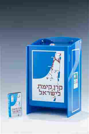 A VERY LARGE JNF CHARITY CONTAINER. American, c 2012