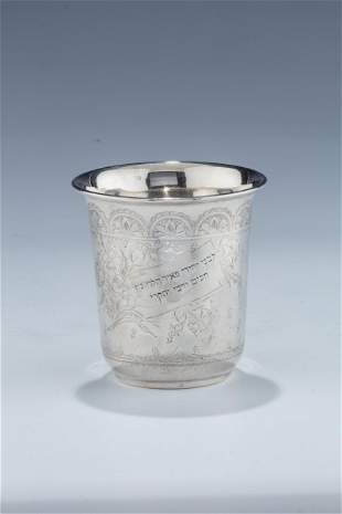 A LARGE SILVER KIDDUSH CUP. France, 19th century.
