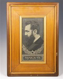 2. AN EARLY WALL HANGING OF DR. THEODOR HERZL. Probably