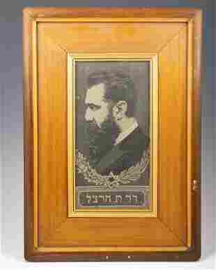 . AN EARLY WALL HANGING OF DR. THEODOR HERZL. Probably