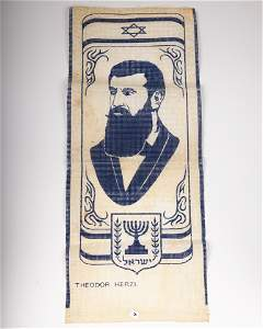3. AN EARLY WALL HANGING OF DR. THEODOR HERZL. Probably