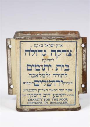 . AN EARLY TIN CHARITY CONTAINER BY S. ZAROWIN,