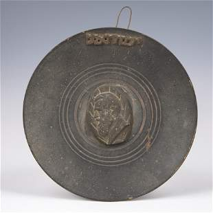 . A GREEN PATINATED AND BRASS WALL DISH DEPICTING