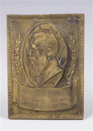 . AN EARLY BRASS PLAQUE OF DR. THEODOR HERZL.
