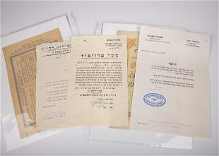 . A GROUP OF FIVE JUDAICA DOCUMENTS. Israel, various