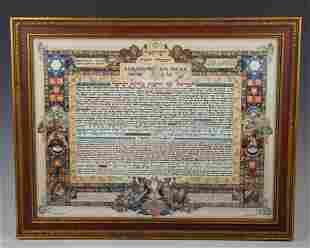 . A FRAMED COPY OF THE ARTHUR SZYK PROCLAMATION OF