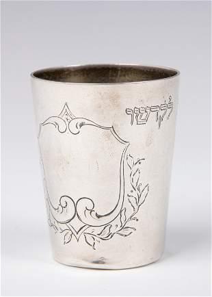 106. A SILVER KIDDUSH CUP. Germany, c. 1910. Beaker