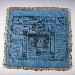 . A LARGE CHALLAH COVER. Jerusalem, c. 1920. Blue