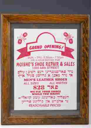 . A JEWISH OWNED BUSINESS SIGN. Early 20th century.