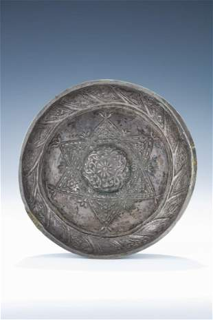 A LARGE SILVER CEREMONIAL BOWL
