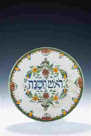 AN EARLY ROSH HASHANAH DISH