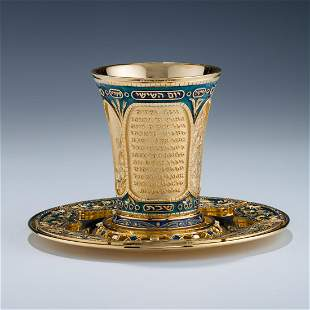 A LARGE STERLING AND ENAMEL KIDDUSH CUP BY YAAKOV