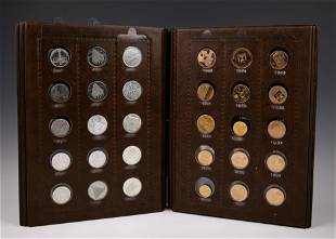 AN IMPORTANT COLLECTION OF 48 GOLD AND SILVER ISRAELI