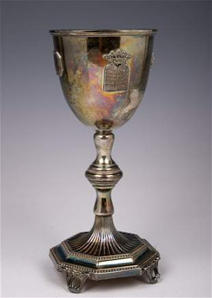 A LARGE STERLING SILVER JUDAICA GOBLET