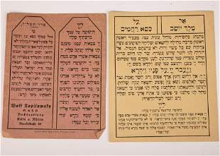 TWO TASCHLICH PRAYER CARDS