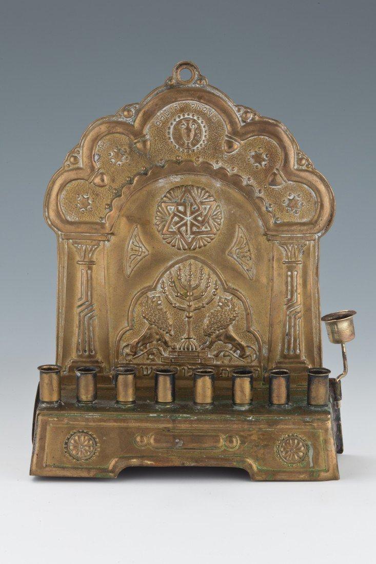 6: A BEZALEL BRASS CHANUKAH LAMP. Palestine, c.1920
