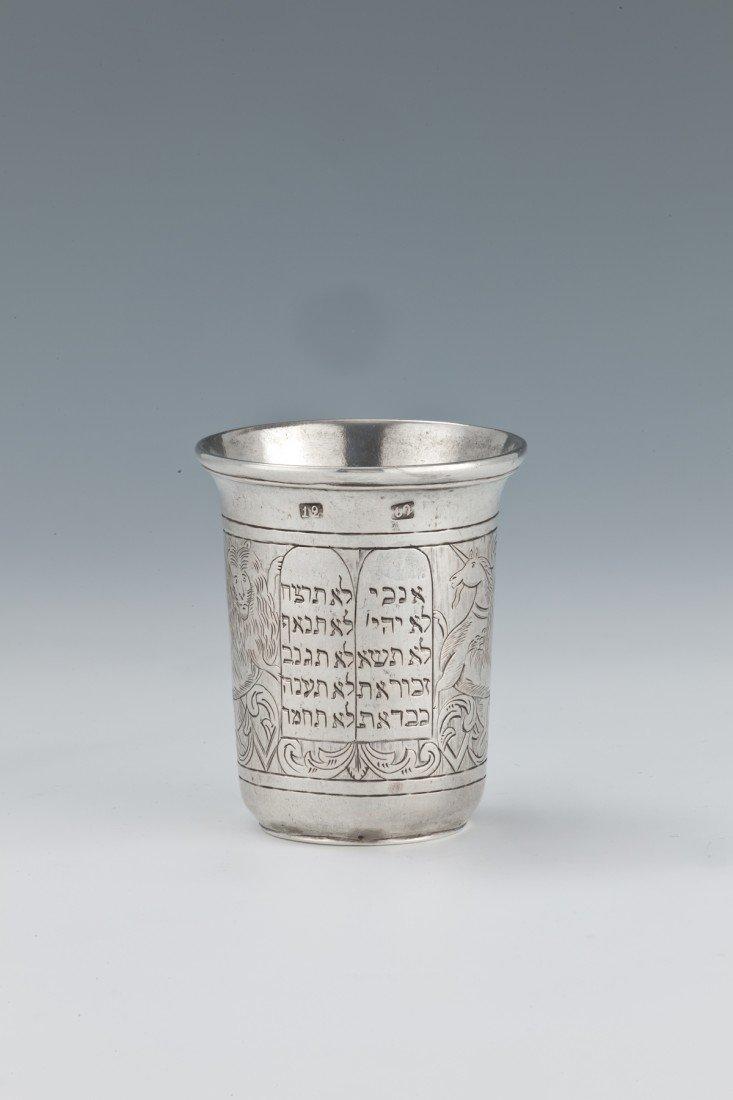 14: A SILVER SHMIRAH KIDDUSH BEAKER. Safed and Poland,