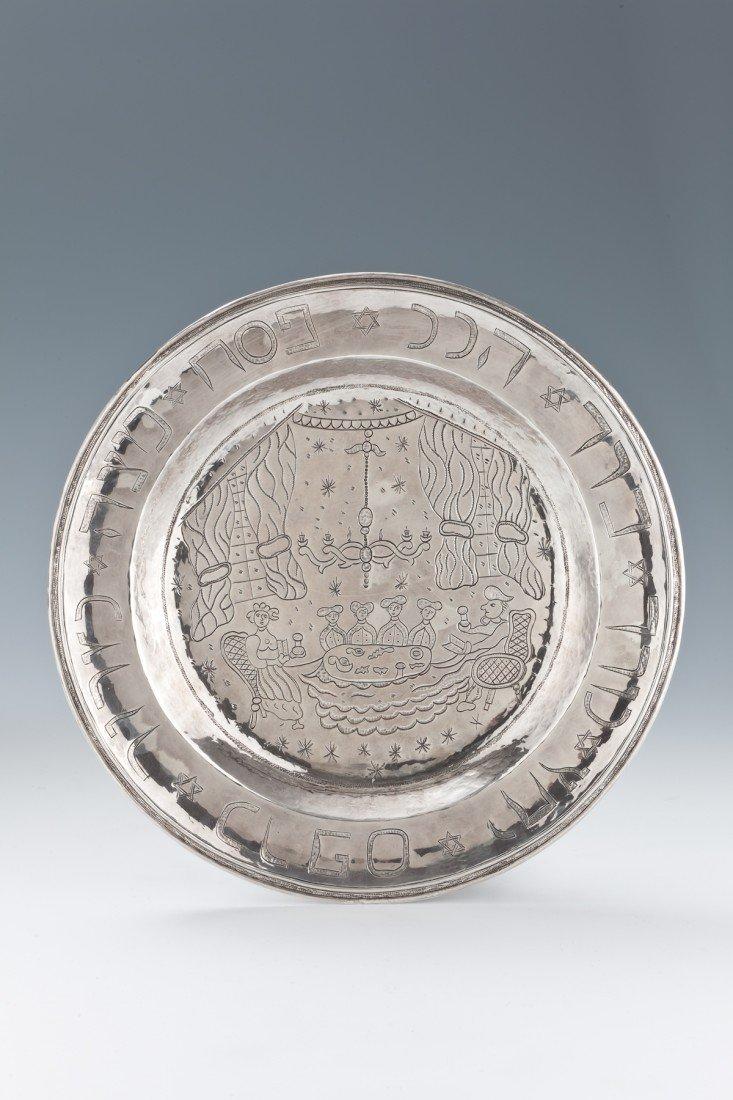 103: A BUCCELLATI SILVER SEDER DISH. Italy, 20th centur