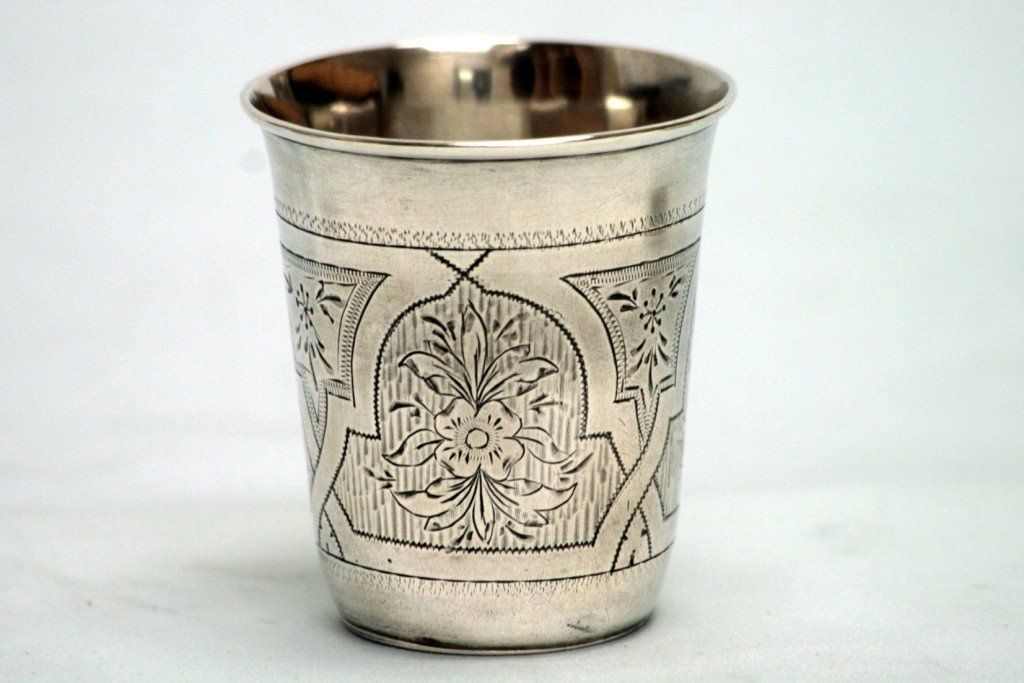 13: A LARGE SILVER CUP.
