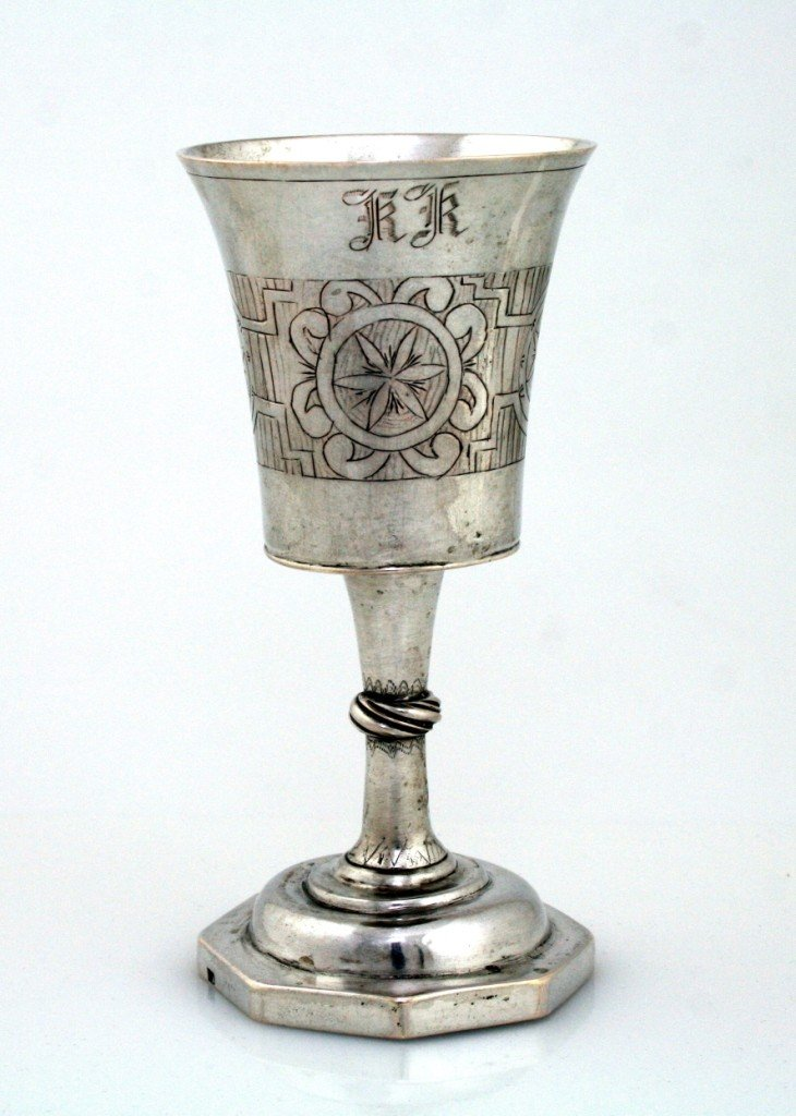 7: A LARGE SILVER KIDDUSH GOBLET. Poland, c. 1840.