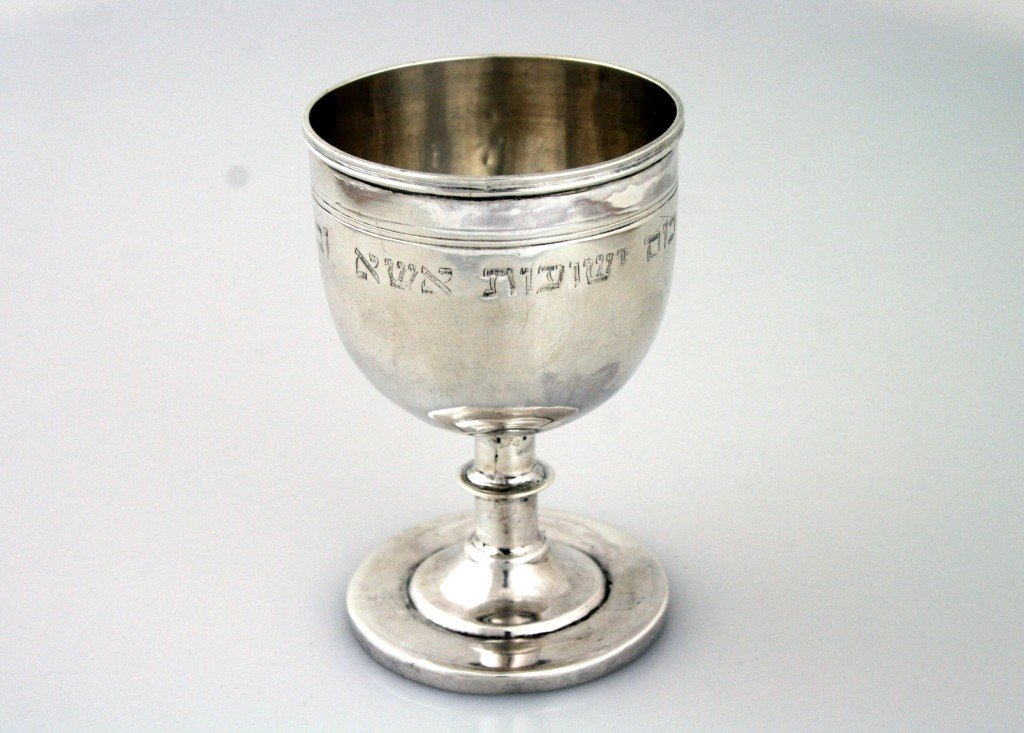"16: A SILVER KIDDUSH CUP. Poland, c. 1880. Inscribed ""T"